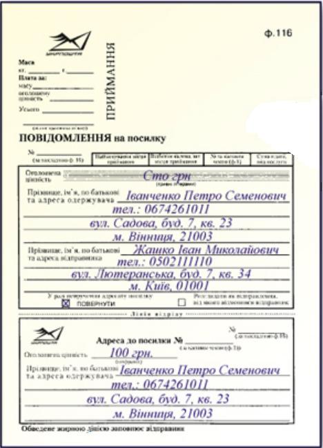 форма no 6-подтвердження бланк 2012